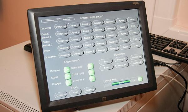 оборудование для управление оборудованием с планшета